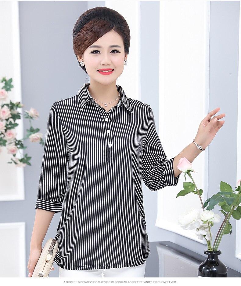 Women Casual Shirts Vertical Stripe Blouses Woman Three Quater Sleeve Top Mother Leisure Shirt Green Black Khaki Stripes Blouse (9)