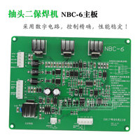 Tap type NBC 270/350/500 CO2 gas shielded welding machine NBC 6 control circuit motherboard