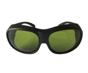 Image 3 - نظارات واقية للعين بالليزر متعددة الطول ونظارات حماية بالليزر 755 & 808 & 1064nm ND: YAG