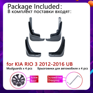 Image 2 - Pour KIA RIO 3 K2 UB 2012 2013 2014 2015 2016 modèle russe garde boue garde boue garde boue garde boue rabat garde boue accessoires
