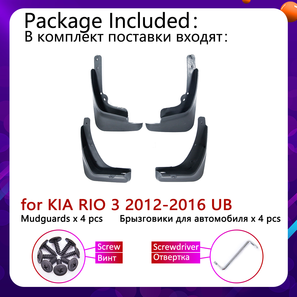 Image 2 - for KIA RIO 3 K2 UB  2012 2013 2014 2015 2016 Russian Model Fender Mudguard Mud Flaps Guard Splash Flap Mudguards Accessories-in Car Stickers from Automobiles & Motorcycles
