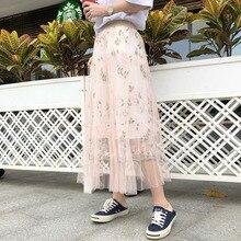 Pink Apricot Flower Embroidery Mesh Tulle Pleated Long Skirts Korean Vintage Style High Waist Elastic Waist Skirt Women