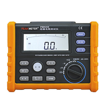 English manual Analog and Digital 2500V MS5205 Insulation Resistance Tester megger meter 0.01~100G Ohm with Multimeter