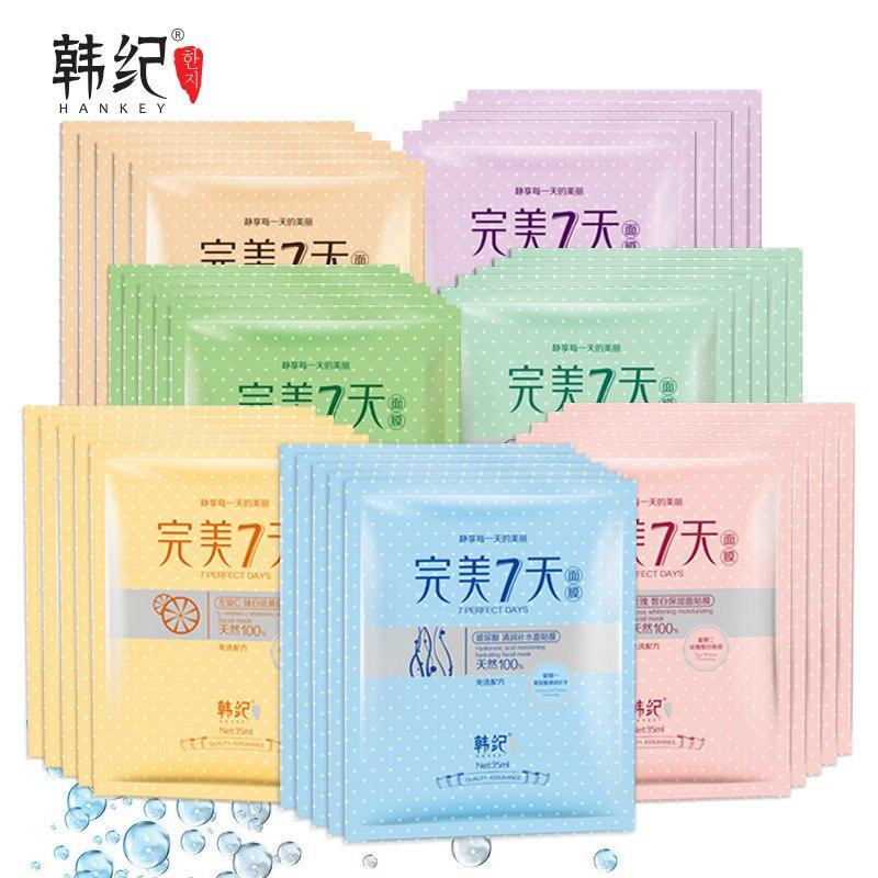 7PCS/lot Hankey Korean Face Mask Perfect Mask 7 Days Acne Treatment Whitening Deep Moisturizing Wrinkle Anti-Aging Shrink Pores