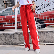 Jielur Korean High Waist Pants Summer Loose Wide Leg Pants Casual Side Stripe Sweatpants Femme Trousers Streetwear Pantalon plus stripe tape side wide leg pants