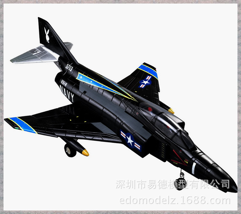 Upgrade the violent version of the six way 2.4G electric remote control aircraft model F4-UP phantom runner machine [PNP] цена