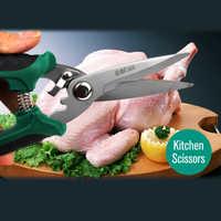 """LAOA 7/8 """"ciseaux de cuisine en acier inoxydable SK5 ciseaux de ménage outils de cisaillement tesoura cisaillement pour fils alimentaires Cocina"""