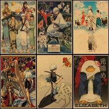 GINTAMA/Sakata Gintoki/классический японский мультфильм комикс/крафт-бумага/Бар плакат/Ретро плакат/декоративная живопись без рамки