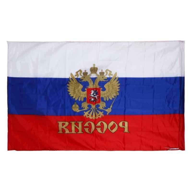 แห่งชาติขนาดใหญ่เหตุการณ์เทศกาลสำนักงาน/กิจกรรม/parade/เทศกาล/ตกแต่งบ้าน 90*150 ซม. ธงรัสเซีย
