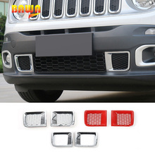 BAWA Car Sticker for Jeep Renegade 2016 ABS Front Bumper Air Inlet Cover Accessories 2017 Stickers