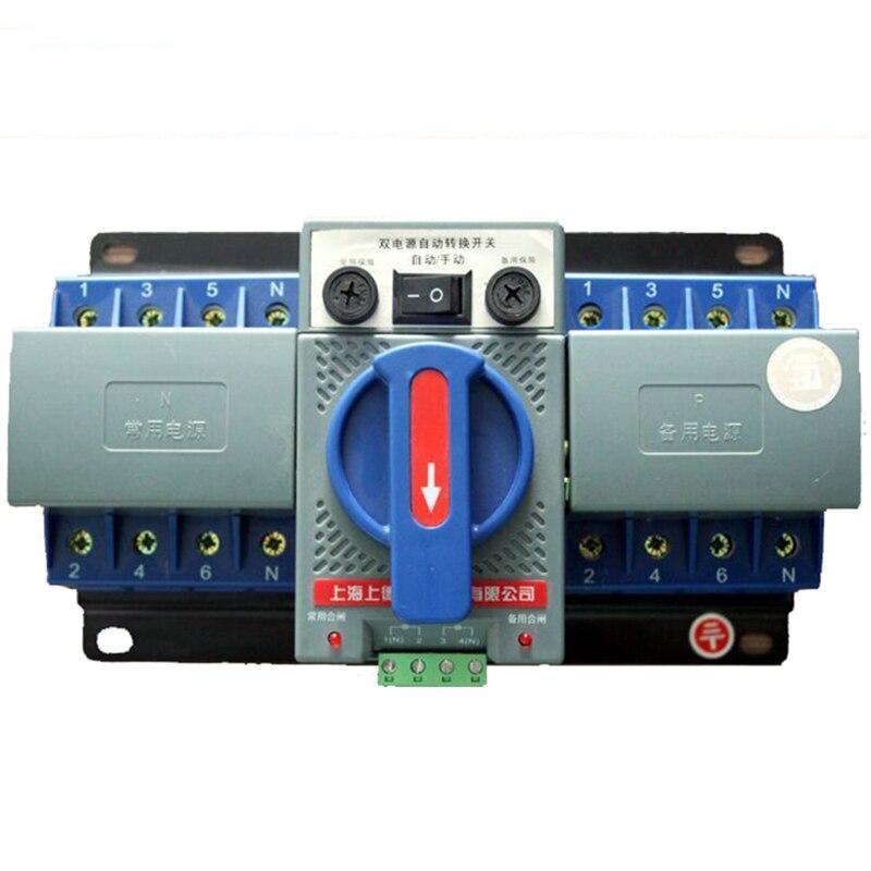 ФОТО 4P 63A  400V MCB Type Dual Power Automatic Transfer Switch ATS