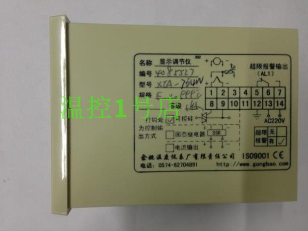 Yuyao temperature Instrument Factory XTA-764W intelligent temperature control instrument XTA-7000 Genuine yuyao temperature instrument factory xta 741w xta 7000 intelligent temperature controller thermostat temperature control table