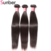 Sunber Hair Indian Straight Human Hair Weave Bundles 3pc Lot 8 To 30 Inches Natural Color