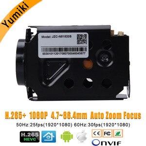 """Image 2 - H.265 + 1080P IP płytka kamery moduł Hi3516D + 1/2. 8 """"IMX291 CMOS 4.7 84.6mm 18X z napędem Zoom i ogniskowa obiektywu Super Night Vision"""