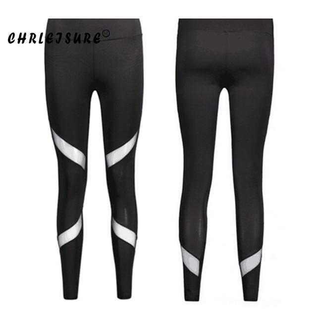 Gothic Insert Mesh Design Trouser Pant 8
