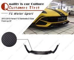 Автомобильные аксессуары из углеродного волокна D Стиль передней губы подходит для 2012-2015 F12 Berlinetta переднего бампера нижний спойлер для губ