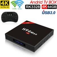 H96 Max H2 Android 7,1 caja de TV RK3328 Quad Core 4 K Smart Tv HDR10 USB3.0 WiFi Bluetooth 4,0 reproductor de medios