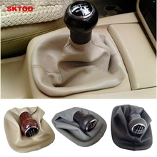 SKTOO for Volkswagen  Old Passat B5 shift BOOT lever cover manual gear head sets mahogany