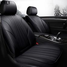 High Quality Special leather car seat cover for Nissan All Models Qashqai Note Teana Tiida Almera X-trai auto accessorie kokololee pu leather car seat cover for nissan qashqai note murano march teana tiida almera x trai juke auto accessories styling