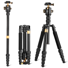 2018 new Q668 multifunctional 5 section professional camera tripod for