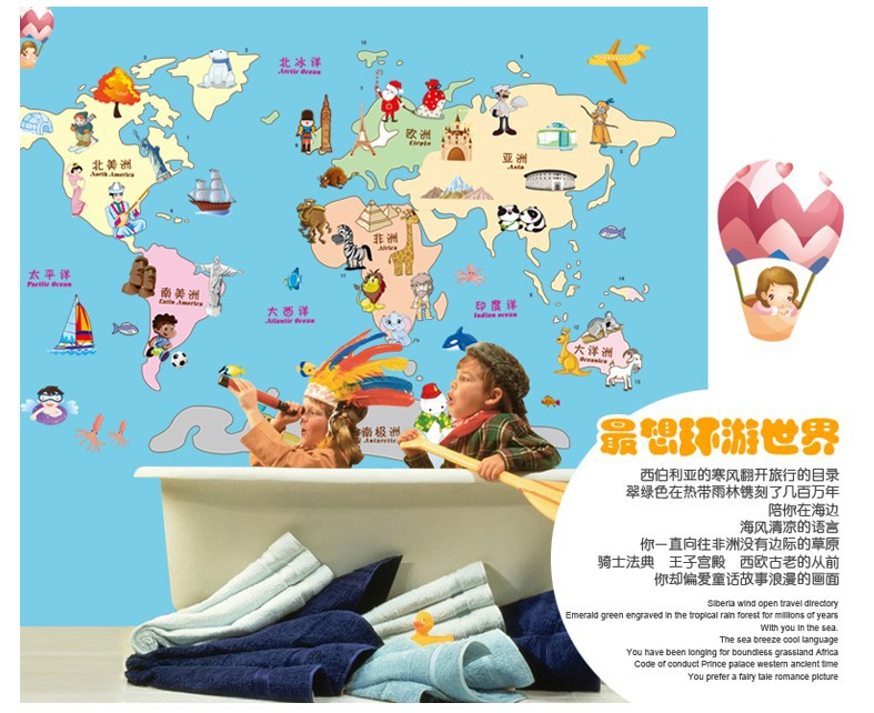 Creative cartoon animals world map wall stickers for kids baby rooms getsubject aeproduct gumiabroncs Image collections