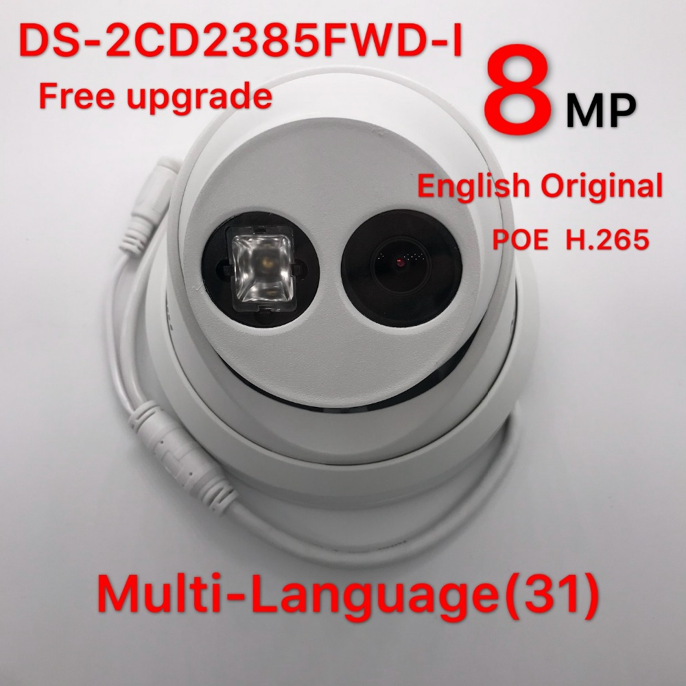 Hikvision 8MP IP Camera DS-2CD2385FWD-I Network Dome Camera H.265 High Resolution CCTV Camera with SD Card Slot IP67 hikvision hik h 265 original international surveillance camera ds 2cd2185fwd i 8mp dome cctv ip camera ip67 ik10 poe 1080p onvif