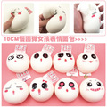 wholesale 16pcs/lot 10cm kawaii scented cute expression quishy jumbo slow rising squeeze bun toy phone charm squishies bread
