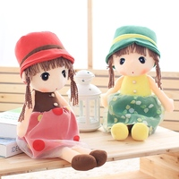 beautiful girl Plush Doll for children Birthday Baby Small Stuffed Toy gifts kids Christmas Gift for girlfriend 90cm