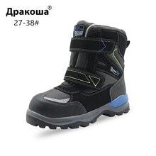 Apakowa/детские ботинки для мальчиков на холодную погоду; водонепроницаемые ботинки для походов на открытом воздухе; спортивные зимние ботинки со светоотражающими полосками; детская зимняя обувь