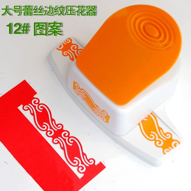 free shipping 12 embossing punches border craft punch