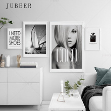 Nordic Style Minimalist Canvas Painting Simple Art Poster and Print Girl Perfume Sailing Wall Art Decoration Picture