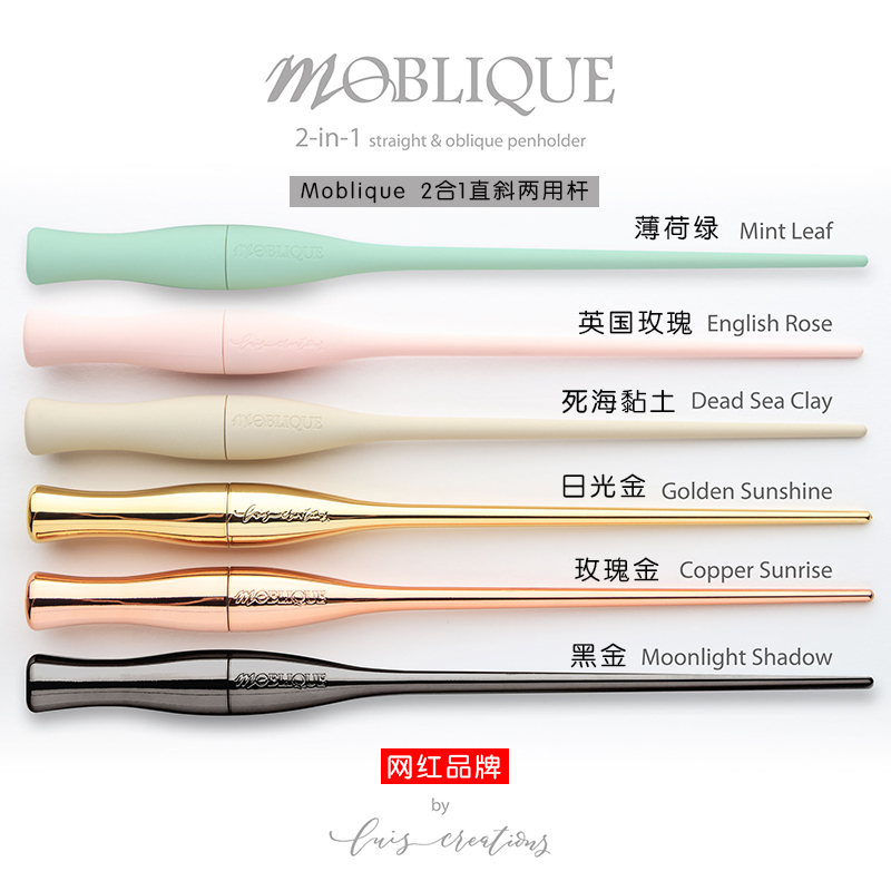 English Calligraphy Pen Moblique Round Gothic Straight Bar Diagonal Bar Can Be Used for Storing Pen Nibs.-in Fountain Pens from Office & School Supplies    1