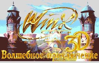 Winx 3D 16 bit MD Game Card For Sega Mega Drive For Genesis