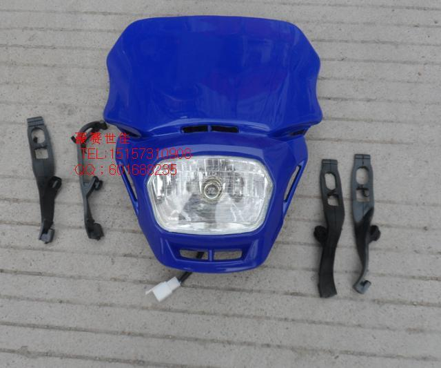 Small proud apollo off-road motorcycle accessories refit grimaces headlights 4wd headlight lights