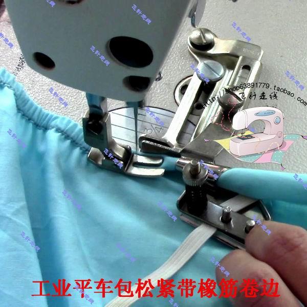 Industrial sewing machine accessories elastic rubber roll flat bag pulling barrel crimper cuff hem elastic pull cylinder