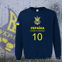 Ukraine nation team hoodies mens sweatshirt sweat new streetwear tracksuit footballer sporting country 2017 UKR Ukrainian loose