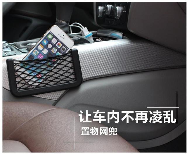 New Car Styling Automobile Storage For LiFan X50 X60 620 320 520 Solano  CEBRIUM SOLANO CELLIYA