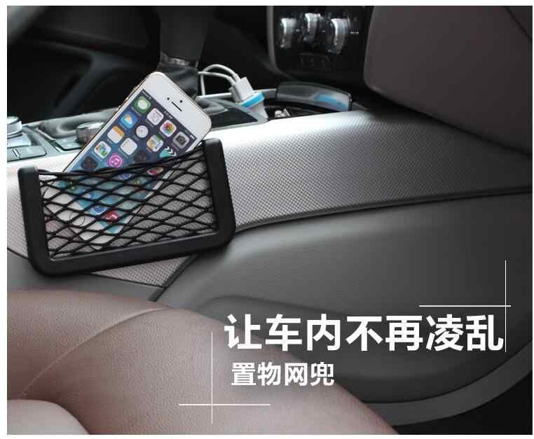 تصميم جديد للسيارة تخزين السيارات ليفان X50 X60 620 320 520 سولانو CEBRIUM Solano CELLIYA SMILY اكسسوارات