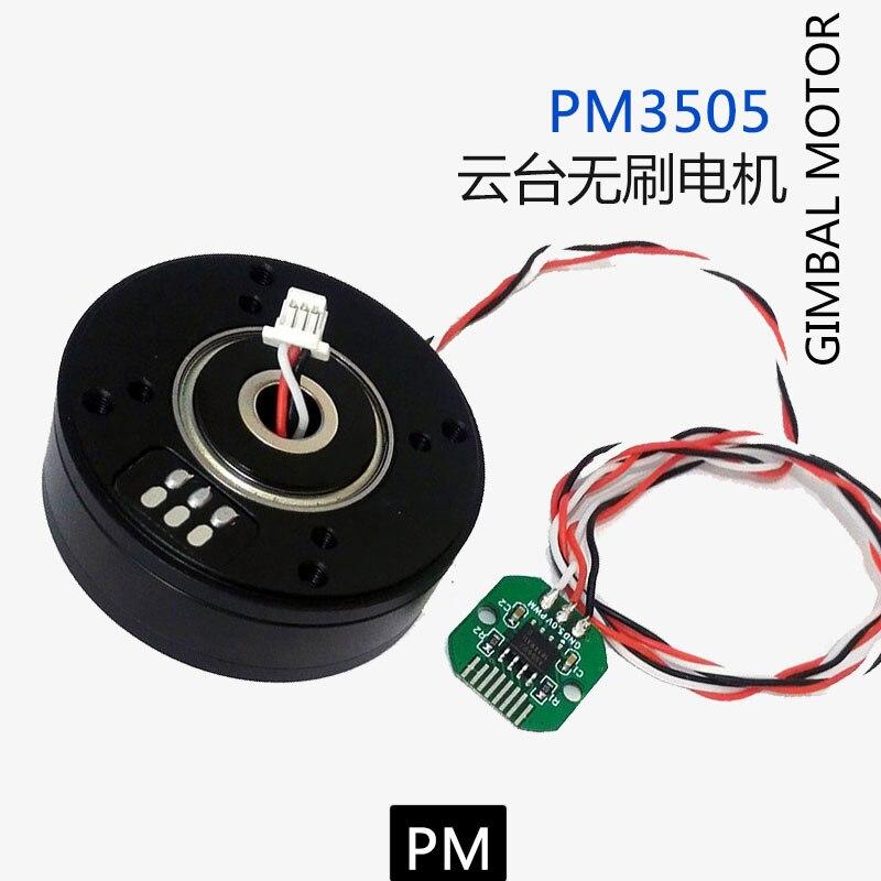 PM3505 PTZ Brushless Motor Micro Single Belt AS5048A Encoder Motor 6mm Magnetic Ring Through Terminal Slip Ring LinePM3505 PTZ Brushless Motor Micro Single Belt AS5048A Encoder Motor 6mm Magnetic Ring Through Terminal Slip Ring Line