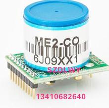 ZE07-CO  CO Module