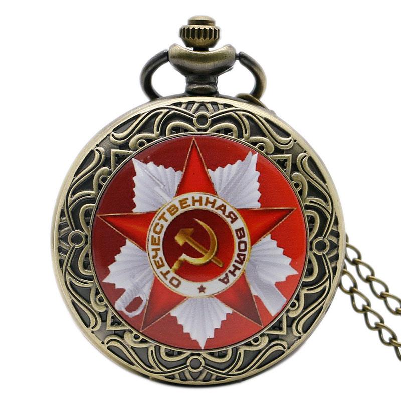Bronze Vintage Sickle Hammer Steampunk The Soviet Union Flag Quartz Analog Fob Pocket Watch With Fob Watches Handmade