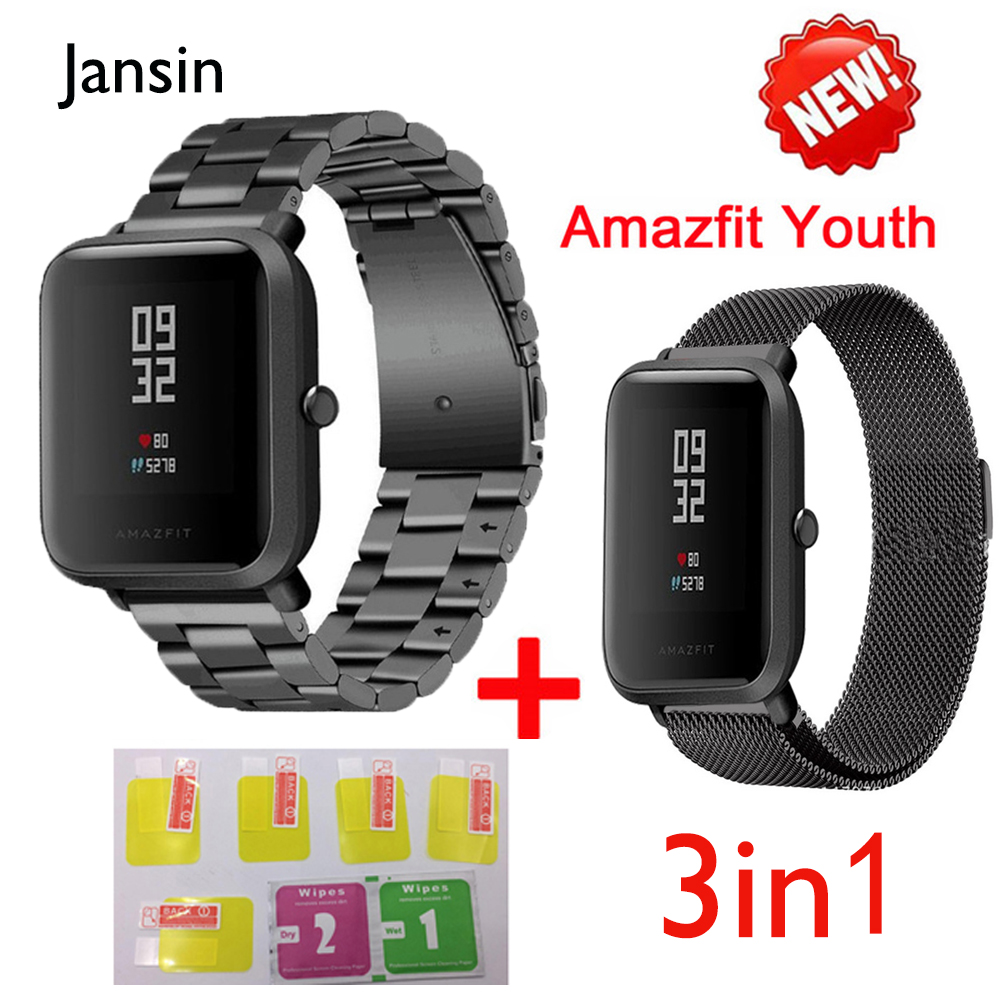 3in1 Milanese loop strap For Xiaomi Huami Amazfit Bip Bit Youth band Edition Smart Watch Heart Rate bracelet +Screen Protector 3in1 metal strap double color band for original xiaomi huami amazfit bip bit pace lite youth smart watch screen protector film