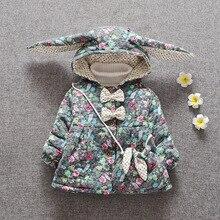 Bébé Fille de Mode Impression vestes Filles Manteau de Survêtement Enfants Hiver Bébé Manteaux
