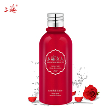 SHANGHAI Natural Rose Water Face Toner Rosa Dew Nourish Lotion Skin Care Radiant Skin  Moisturizing Whitening Compact Skin Tone