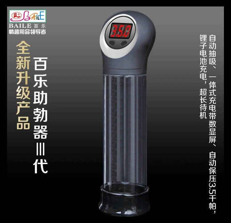 BAILE Upgraded version charging Powerful penis pump extents,penis enlargement proextender vacuum pump 100% effective extender