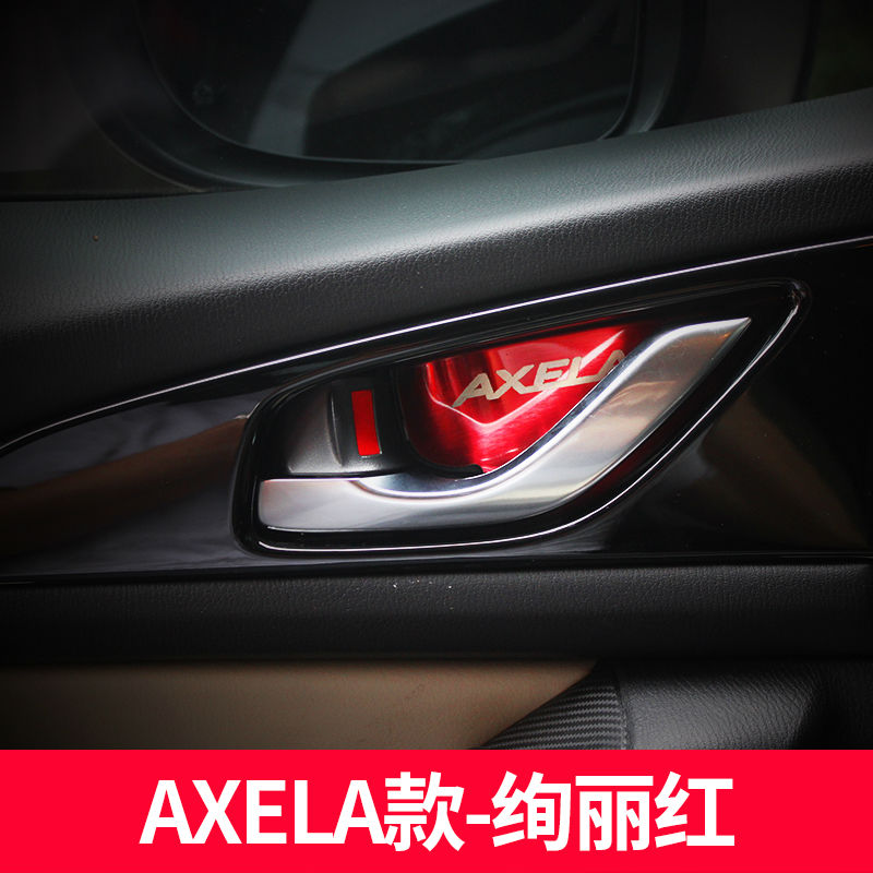 For Mazda 3 Axela Stainless steel Inner door bowl stickers 4 pieces set