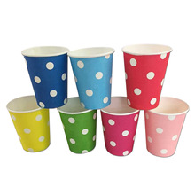 40pcs/lot 250ml Multicolor Disposable paper cup For Party