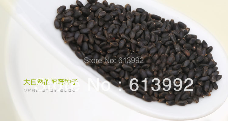 Slimming tea,500g Organic Basil Seed Tea,Common bluebeard son Pearl fruit tea,Health Herbal Tea,Free Shipping steel d a perfect life