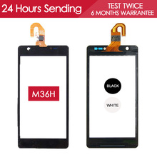 100% Tested 4.6 inch TouchScreen For Sony Xperia ZR Touch M36H M36 C5503 C5502 Touch Screen with Digitizer Glass Panel