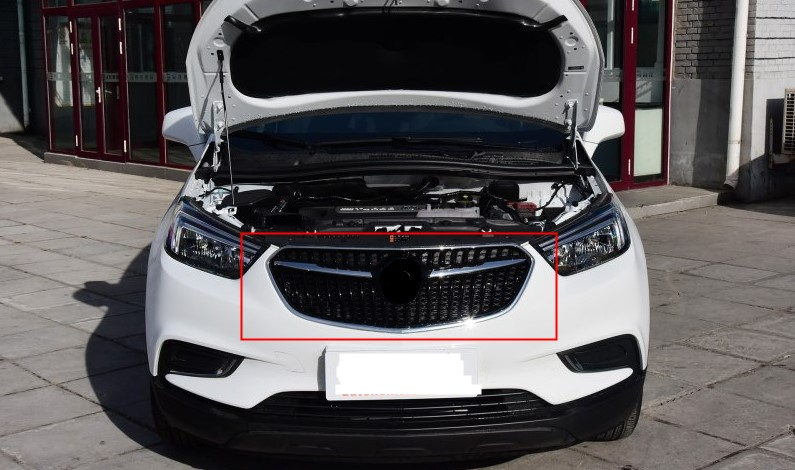 Chrome Front Upper Bumper Hood Radiator Grill Grille New Fit For Buick Encore 2017-2018 1PC